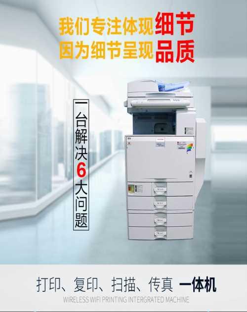 发票打印机维修_激光打印机相关