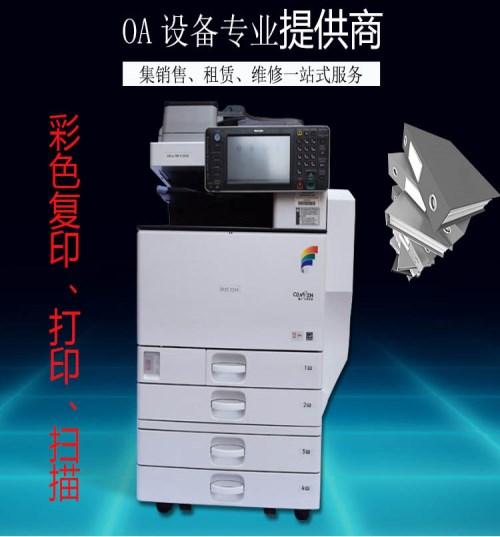 彩色复印机价格_中山复印机