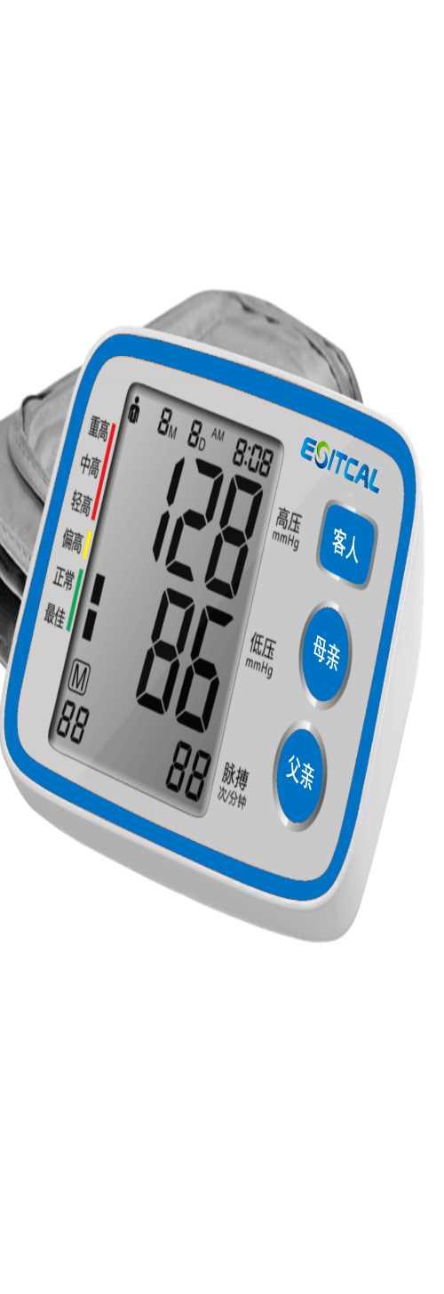 ESITCAL远程血压计价格/恺得呼吸管路/中博宇(北京)医疗设备有限公司