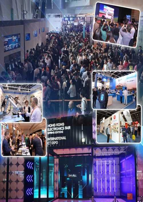 2018香港秋季电子展参展_2018香港秋季电子展_2018香港电子展报名
