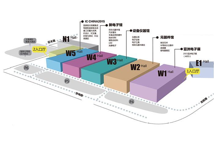 電子展展會代理/中國電子展展會代理/中國電子展報名參展