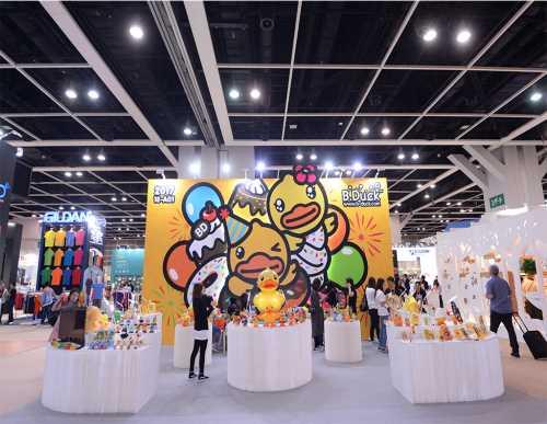 2018年香港湾仔礼品展/礼品展/2018年香港礼品展-2018年香港礼品及赠品展