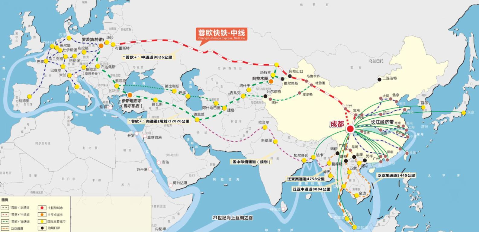 上海中欧班列-欧洲蓉欧快铁物流公司-成都雨城物流无限责任公司