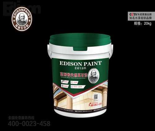山西水包水真石漆水漆厂家配方技术加盟 福建万联邦涂料科技有限公司