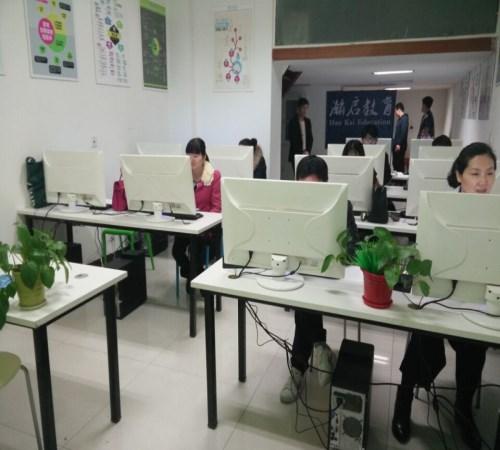 电子商务代运营平台/专业代运营团队/河南翱北实业有限公司