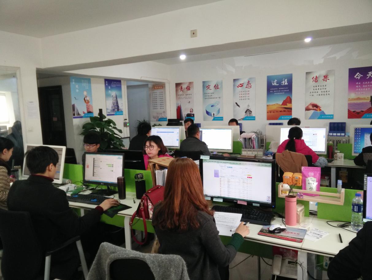 淘宝网店托管代理 天猫淘宝代运营 河南翱北实业有限公司