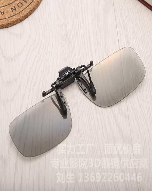 影院3d眼镜儿童款 挂夹式3d眼镜多少钱 深圳威科数码科技有限公司