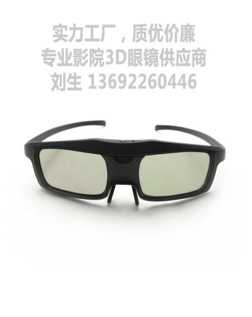 蓝牙快门式3d眼镜投影通用-工程投影机3d眼镜红外发射器-深圳威科数码科技有限公司