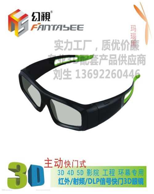 3d影院3d眼镜3d投影仪_RealD3d眼镜销售_深圳威科数码科技有限公司