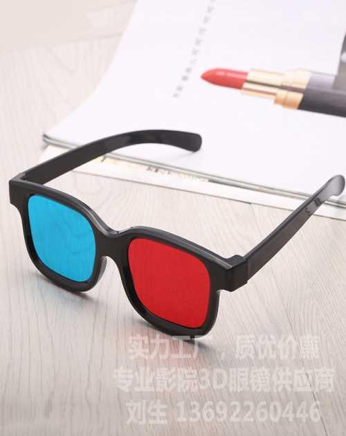 RealD3d眼镜厂家_3d影院3d眼镜工厂_深圳威科数码科技有限公司