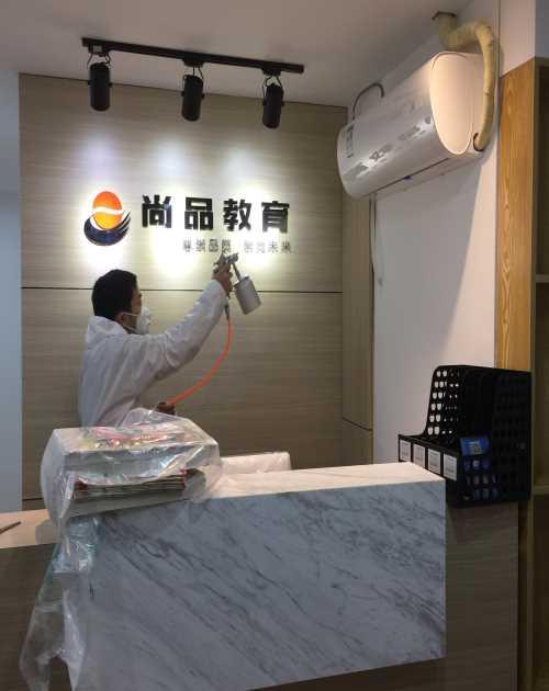 上海徐汇区去甲醛公司_上海除甲醛公司_上海步翠环保科技有限公司