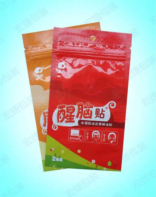 复合袋-品牌卫生巾包装袋图片-深圳宏捷包装成品无限公司