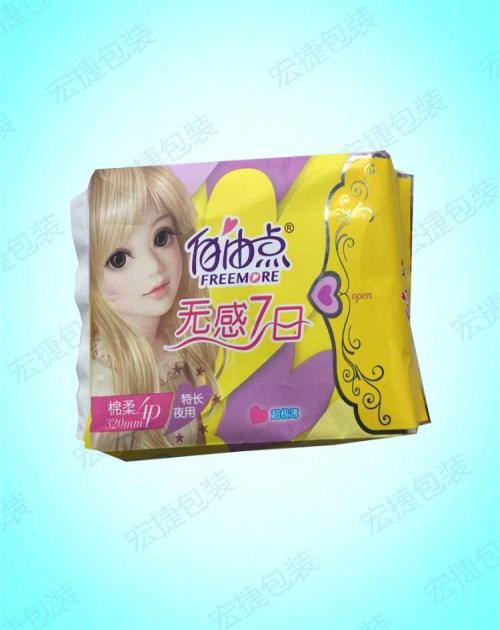 品牌卫生巾包装袋厂家 深圳复合面膜袋价格 深圳宏捷包装制品有限公司