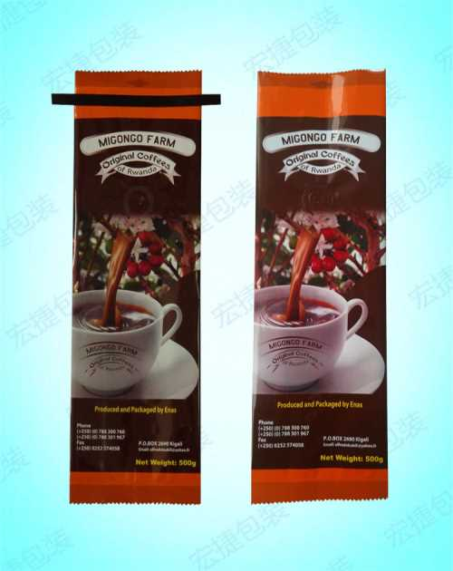 排气阀咖啡包装袋印刷-深圳手提环保袋供给商-深圳宏捷包装成品无限公司