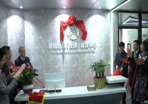 咖啡厅地毯批发-电梯地毯厂家-汕尾市新雅地毯制造有限公司