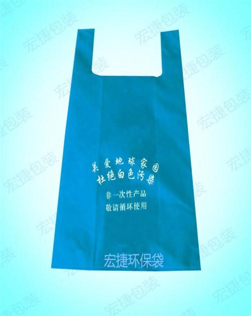 无纺布环保袋厂家/主动包装卷膜/深圳宏捷包装成品无限公司