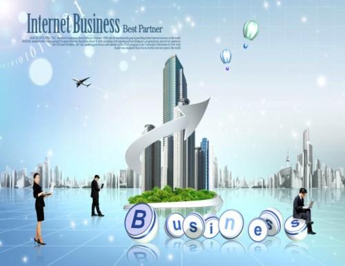 什么是电子商务形式_网络推行平台_深圳市网商汇信息技能无限公司