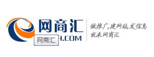 专注网站-深圳宝安搜搜搜网络技能好欠好-深圳市网商汇信息技能无限公司