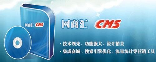 免费自助建站公司/知名的关键词推广优化/深圳市网商汇信息技术有限公司