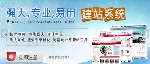 广州网站建设商家_深圳电商公司_深圳市网商汇信息技术有限公司
