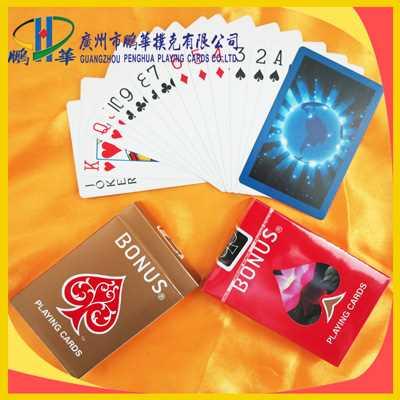 广告扑克订制/高品质扑克牌制作/广州市鹏华扑克有限公司