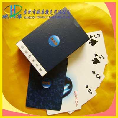 扑克牌定制 广州高档扑克定做 广州市鹏华扑克有限公司