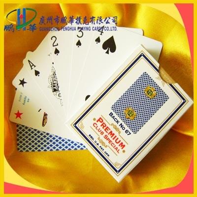 黑芯扑克厂家/正品高档扑克生产厂家/广州市鹏华扑克有限公司