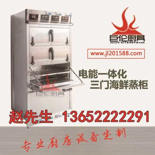 厨房蒸柜供应_双门机械及行业设备价格-中山市巨伦厨具设备有限公司