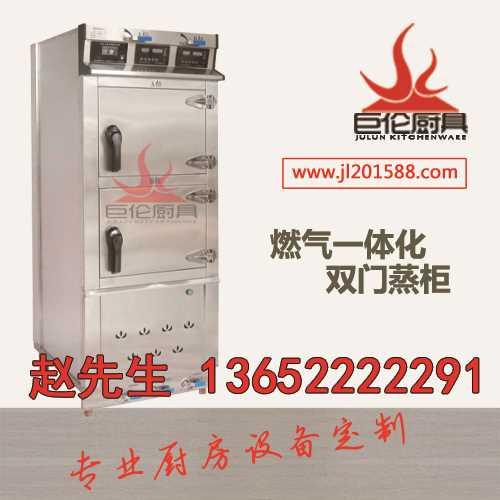 我们推荐不锈钢蒸汽柜_家用蒸汽柜多少钱相关