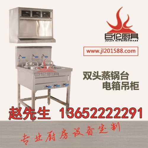厨房蒸箱品牌_豫贸网