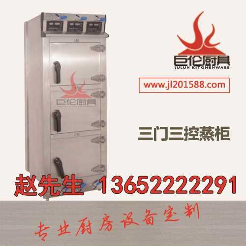 煮面炉供应_中山市巨伦厨具设备有限公司
