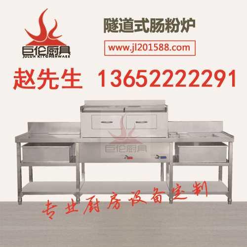 广东肠粉机_豫贸网