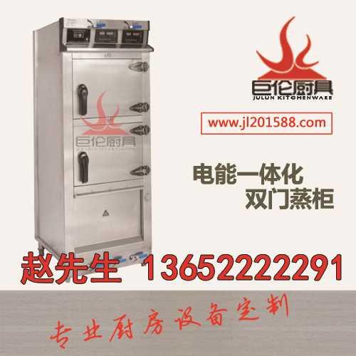 煲粥炉厂家_行业信息网