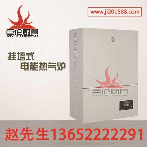 全自动蒸汽发生器厂家_全自动其他节能设备供应