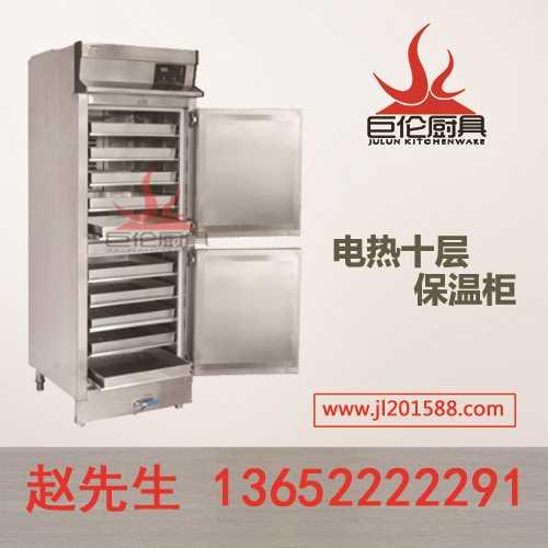 我们推荐工厂保温柜_厨房设备相关