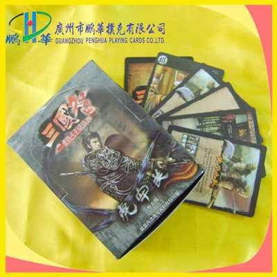 优质桌游卡牌定制 广州扑克厂家 广州市鹏华扑克有限公司