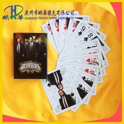 扑克生产商-正品黑芯扑克牌-广州市鹏华扑克有限公司