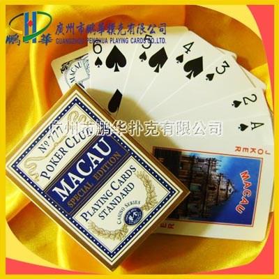 高品质黑芯扑克牌定做/正品桌游卡牌订制/广州市鹏华扑克有限公司