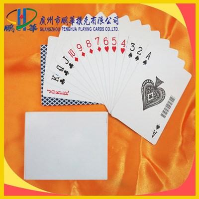 黑芯纸条码扑克定做 高质量菲律宾条码扑克制作 广州市鹏华扑克有限公司