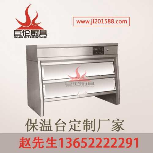 厨房炖菜锅供应_铝业网