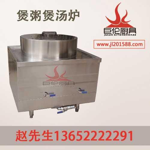 粥桶价格_分分pk10