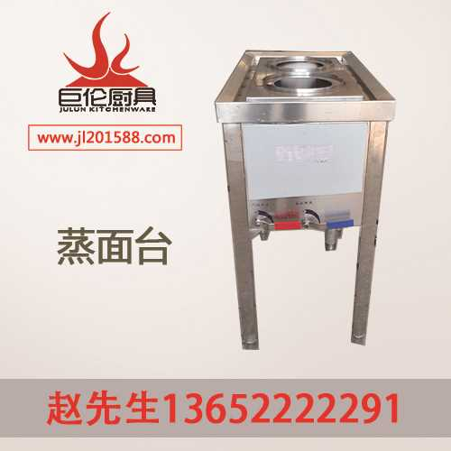 蒸汽发生器十大品牌_保护膜网