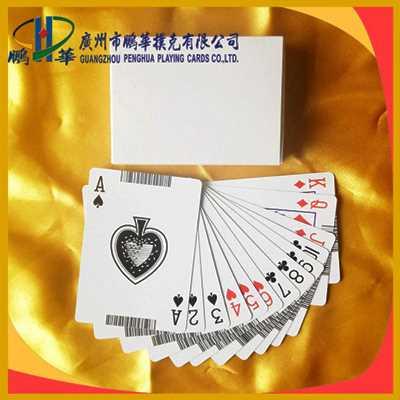 黑芯纸菲律宾条码扑克/优质条码扑克/广州市鹏华扑克有限公司