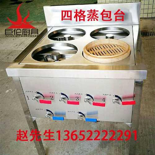 蒸包柜价格/*蒸柜/中山市巨伦厨具设备有限公司