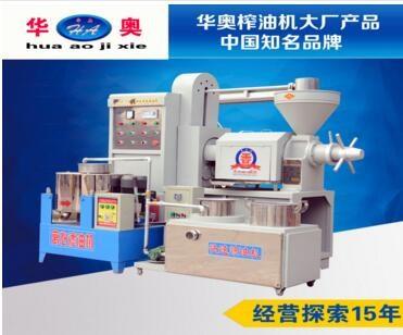 鹤岗玉米榨油机 西安精炼设备厂家 济南华奥机械有限公司