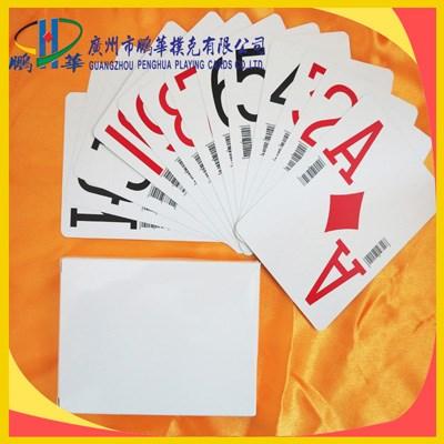 正品柬埔寨条码扑克-高品质柬埔寨条码扑克厂家-柬埔寨条码扑克厂家直销