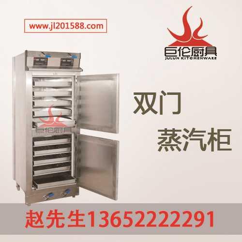 商用炖菜锅_中山市巨伦厨具设备有限公司