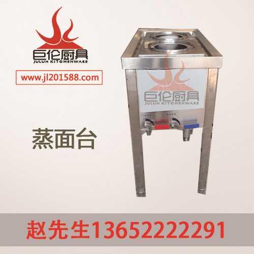 商用蒸面炉品牌_蒸面炉价格相关