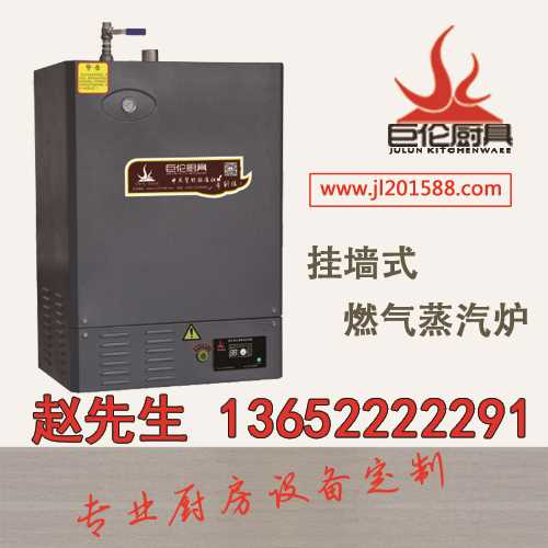 燃气蒸汽锅炉生产商_商用工业电炉生产商