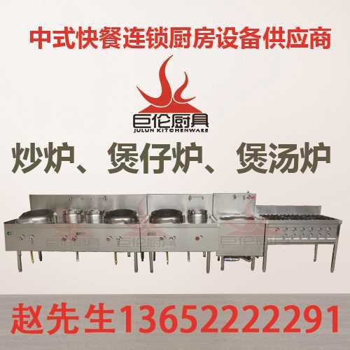 多功能炒炉供应_分分pk10